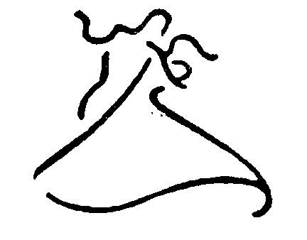 Eastside Dancers Logo